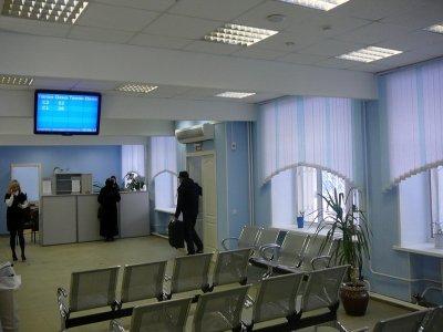 будет кадастровая палата красноярск фото месячных при