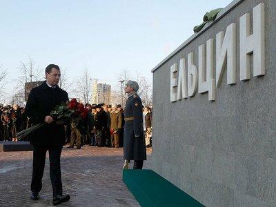 Конституцию, принятую при Борисе Ельцине, все хвалят, но хотят переделывать