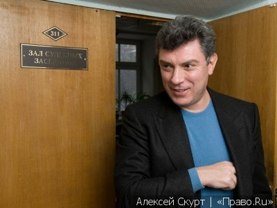 """Вслед за """"списком Магнитского"""" в Европе появится список Немцова"""