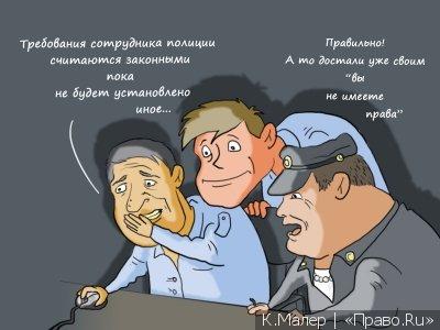 В ЕСПЧ - день диких историй из практики российского МВД