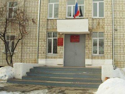 Черниговский районный суд Приморского края