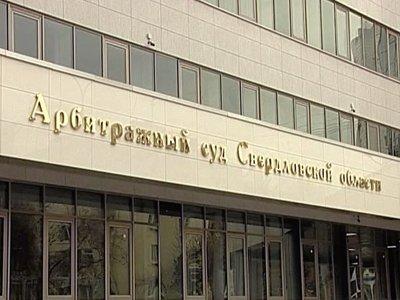 Судят лжетеррориста, из-за которого дважды эвакуировался АС Свердловской области