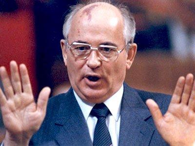"""Горбачев назвал новый закон о митингах """"произволом"""" и предположил, что Путин его не подпишет"""