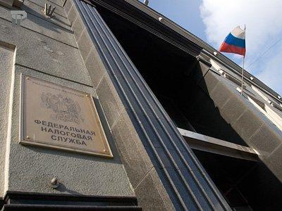 ФНС представила сервис для получения информации об иностранных контрагентах