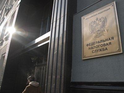 ФНС сообщила о новациях в досудебном урегулировании налоговых споров