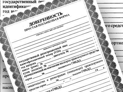 Осужден глава отдела мэрии, продавший по поддельной доверенности участок космонавта за 6 млн руб.