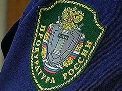 Задержан заместитель районного прокурора, получавший взятки через супругу