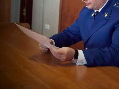 Возбуждено дело на прокурора, продававшего УДО за 15 млн руб.