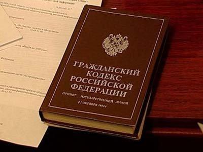 Минюст определил время действия гражданского законодательства РФ в Крыму