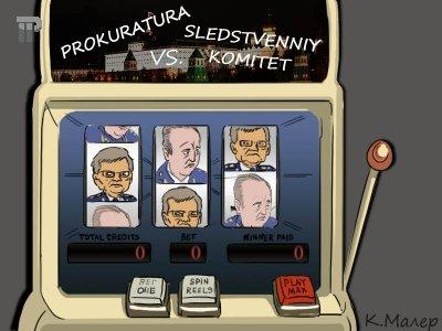 """В деле о """"прокурорских"""" казино могут появиться новые фигуранты, в том числе из Генпрокуратуры"""