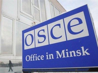 В Минске закрыт офис ОБСЕ