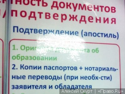 Правительство ввело новые правила подтверждения документов об образовании