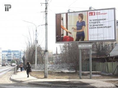 ФАС возбудила дело на столичную мэрию за аукцион с лотом ценой в 700 млн руб.