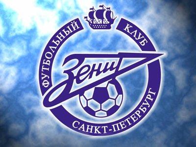 """СФ расследовал выплату футболистам """"Зенита"""" по больничным из Фонда соцстраха 162 млн руб."""