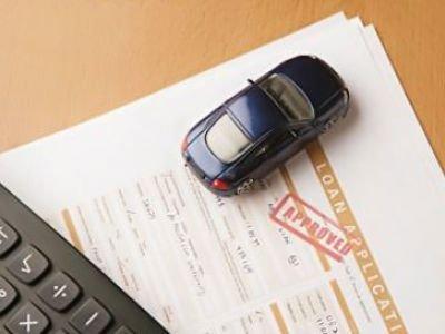 Как изъять машину в залоге автозайм под недвижимость