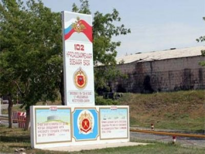 Адвокат потерпевших в Гюмри подал иск к России за убийство семьи Аветисян