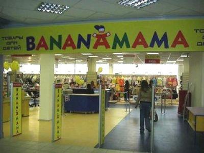 """""""Банана-маму"""" смогут обанкротить под Новый год"""