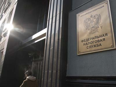 ФНС объявила 57-миллионный тендер на закупку антивирусного ПО