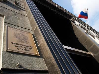 ФНС разместит на своем сайте данные обо всех российских компаниях