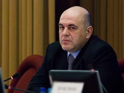 Михаил Мишусти