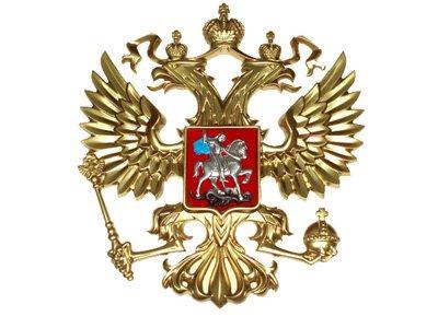 Госдуму просят дать Суддепартаменту право на гербовые бумаги, но классом пониже, чем у высших судов