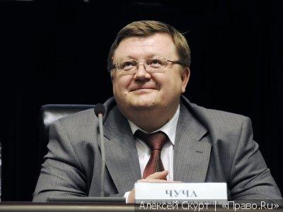 ВККС ищет претендентов на должность председателя АСГМ