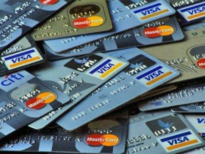 """Сотрудника """"Альфа-Банка"""" судят за 16 опустошенных кредиток клиентов"""