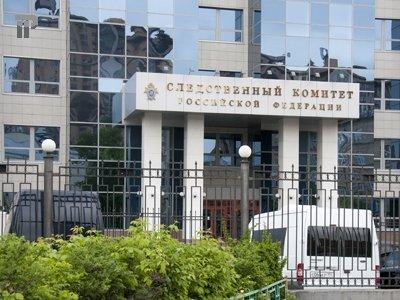 """Абитуриентов для учебы в """"академии Бастрыкина"""" будут отбирать местные следственные органы"""