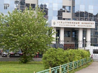 """Судят следователей-""""важняков"""" СКП, задержанных при получении 15 млн руб. от бизнесмена"""