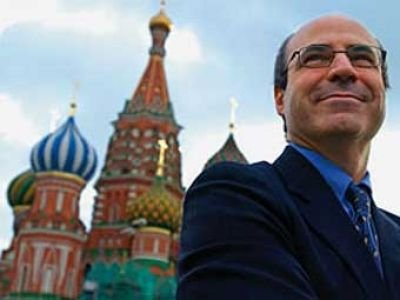 Генпрокуратура просит США завести дело на главу Hermitage Capital