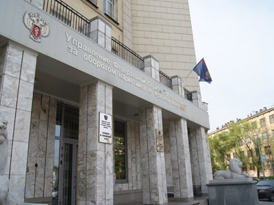 Пост главы УФСКН по Красноярскому краю займет Сергей Гапонов