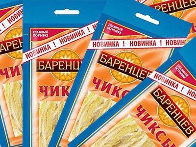 Кипрский оффшор вступился в Роспатенте за благопристойность русского языка