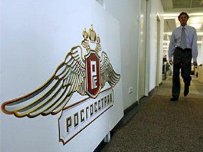 """ФАС дала """"Росгосстраху"""" 10 дней, чтобы прекратить навязывание клиентам дополнительных услуг"""