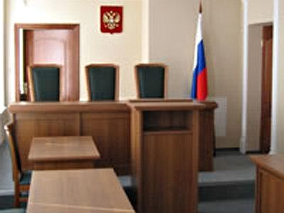 Первый арбитражный апелляционный суд