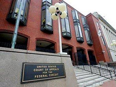Апелляционный суд США отказался разблокировать иммиграционную реформу Обамы
