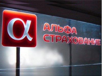 """В интернете появились мошеннические схемы от имени """"Альфастрахования"""" и """"Интач"""""""