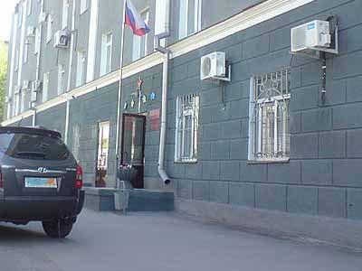 Арбитражный суд Алтайского края