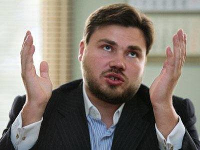 Лондонский суд арестовал активы основателя Marshall Capital Константина Малофеева