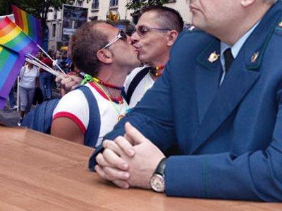 П тр 1 и гомосексуализм