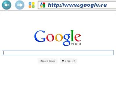 "ФАС по жалобе ""Яндекса"" признала Google нарушившим закон о конкуренции и грозит оборотным штрафом"