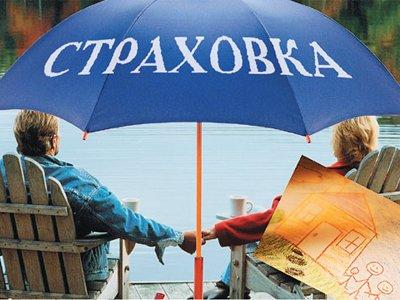 """ЦБ разъяснил правила действия """"срока охлаждения"""" страховок по кредитам"""