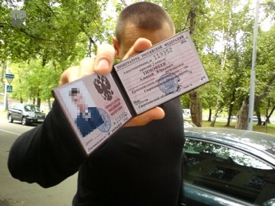 Продавец должностей в ФСБ получил семь лет и штраф в 200000 руб.