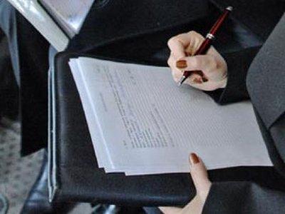 Минюст разработал правила подготовки планов проверок региональных властей