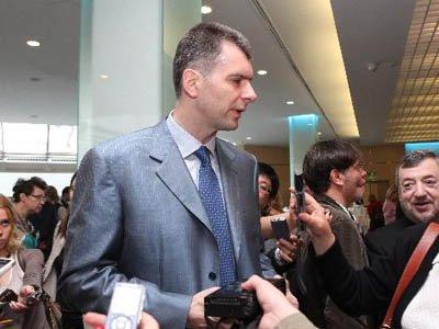 Михаил Прохоров предлагает, чтобы мэр Ярославля Урлашов отбывал домашний арест в его квартире