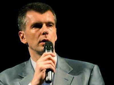 Прохоров просит председателя ВС принять за мэра Ярославля залог впятеро больше назначенного главе облизбиркома