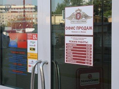 """Суд оштрафовал менеджера """"Росгосстраха"""", отказавшего в оформлении ОСАГО без """"нагрузки"""""""