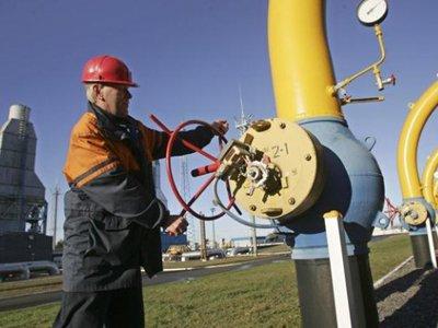 """""""Газпром"""" проиграл спор с RWE Transgas на $500 млн в Венском арбитраже"""