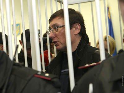 Новым генпрокурором Украины стал Юрий Луценко