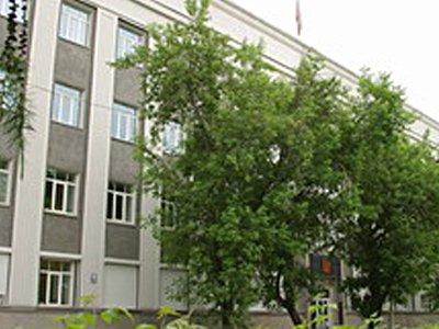 Арбитражный суд Иркутской области: история, руководство, контакты