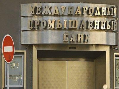 По делу экс-сенатора Пугачева на 28 млрд руб. задержаны замглавы Ростуризма и топ-менеджер Сбербанка